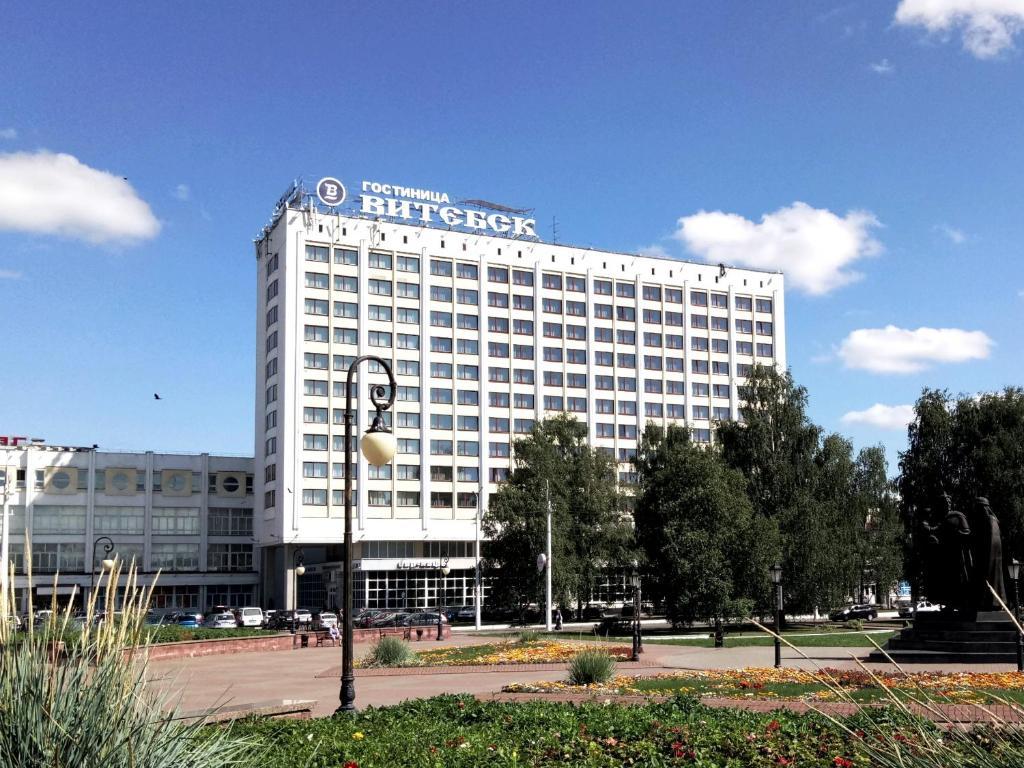 Отель Витебск - превью-фото №1