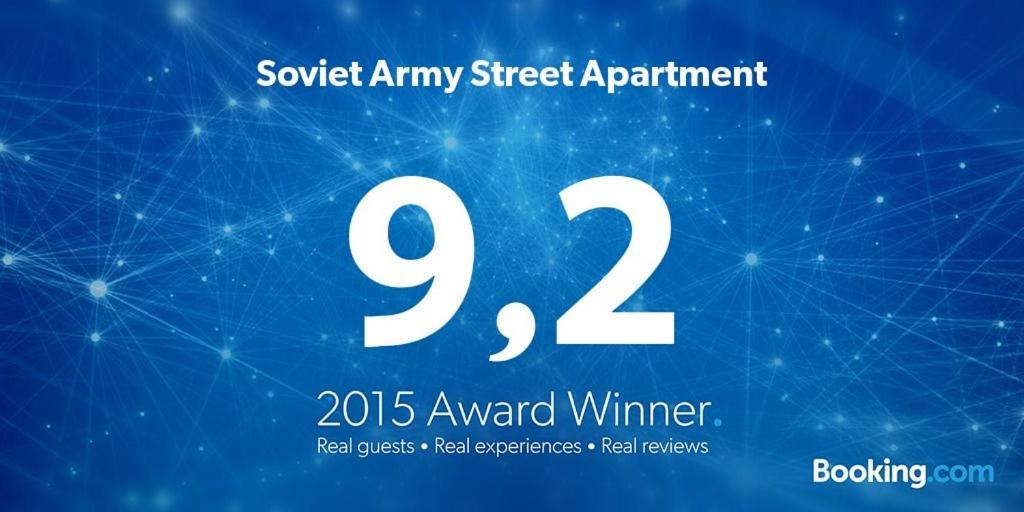 Апартамент На улице Советской Армии - превью-фото №1