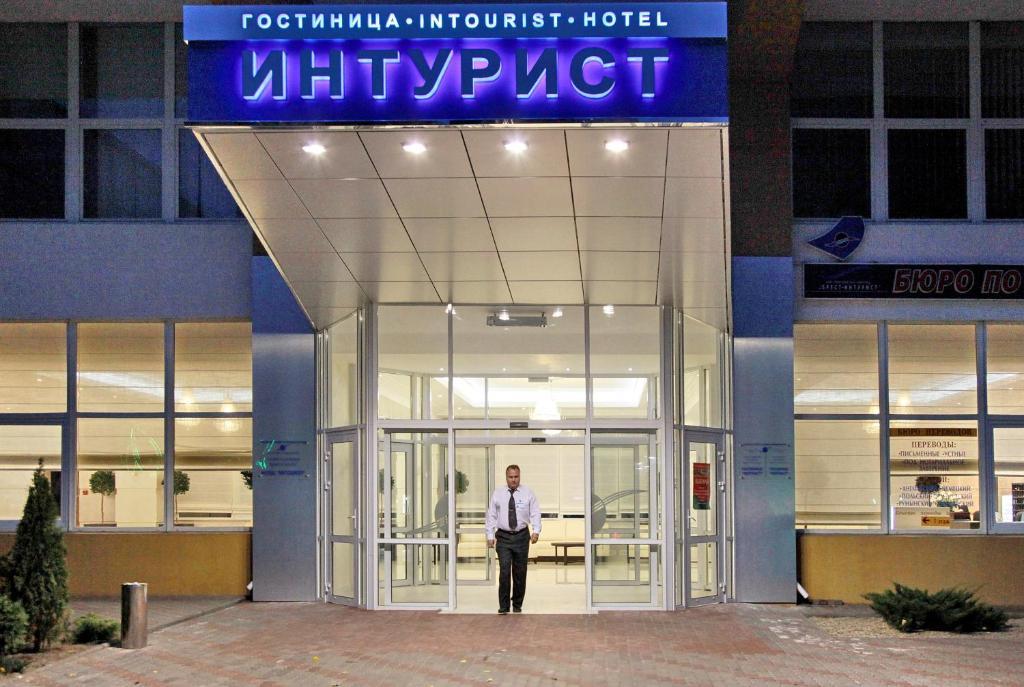 Отель Интурист - фото №1