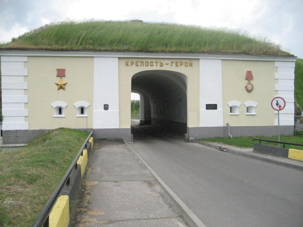 Отель Героев обороны - фото №1