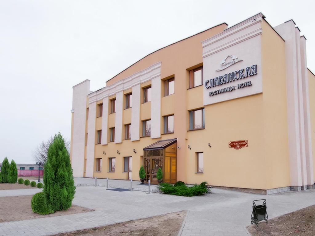 Отель Славянская Традиция - превью-фото №1