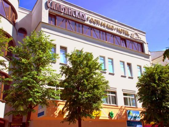 Отель Славянка - фото №1