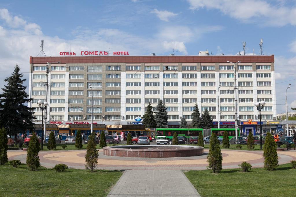 Отель Гомель - фото №1