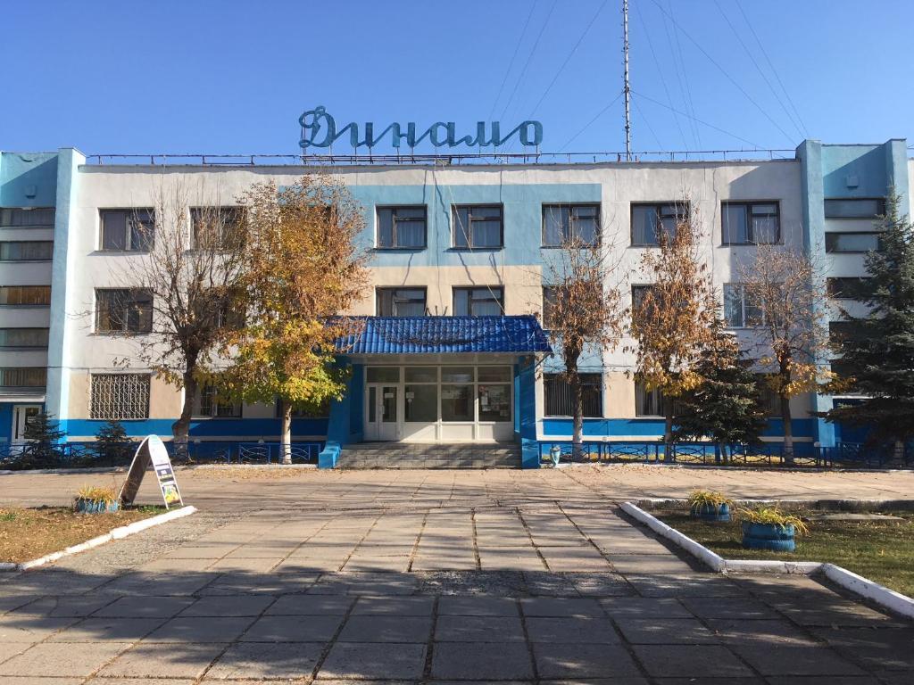 Отель Динамо - превью-фото №1