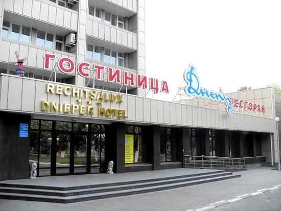 Отель Речицалюкс - фото №1