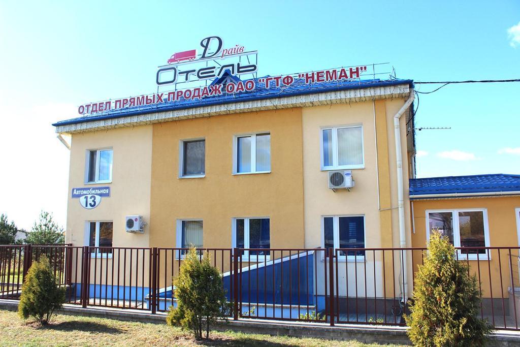 Отель Драйв - фото №1