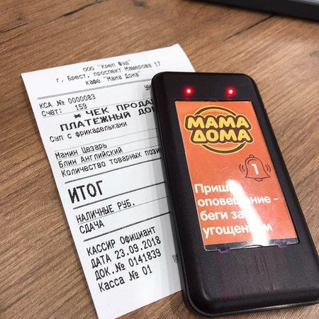 Сетевой фастфуд ресторан Мама Дома - фото №1