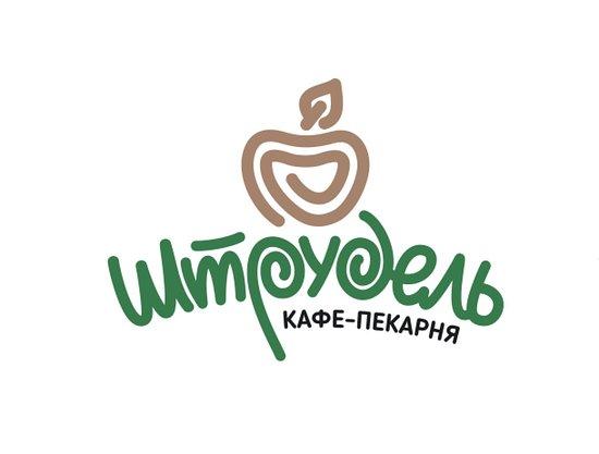 Кондитерская, десерт Штрудель - превью-фото №1