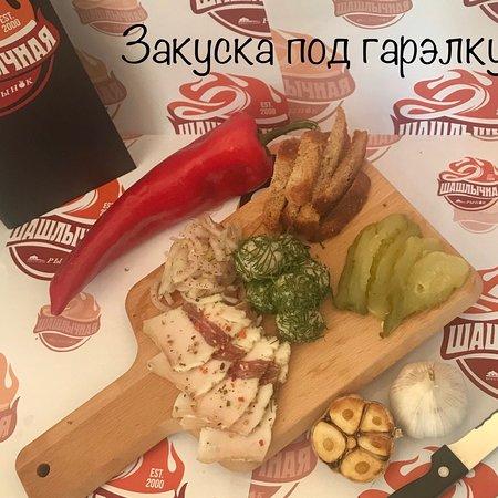 Кафе Шашлычная - фото №1