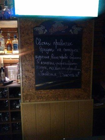 Кафе У Клима - превью-фото №1
