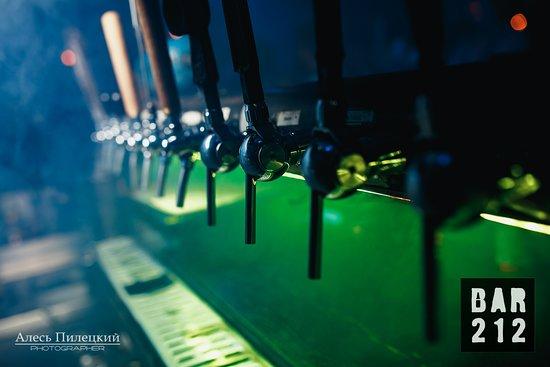 Гастробар Bar 212 - превью-фото №1