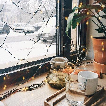Кофейня Кофейня Mir23 - превью-фото №1