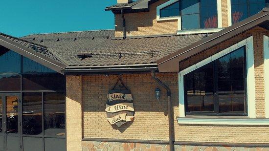 Ресторан Steak & Wine Club - превью-фото №1