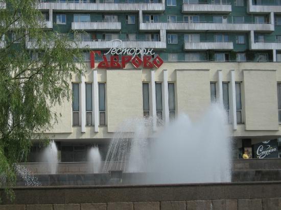 Ресторан Габрово - фото №1