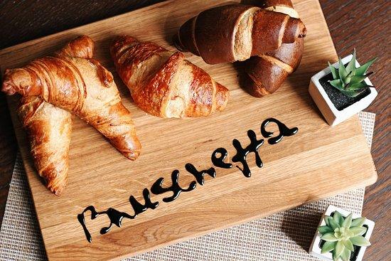 Кафе Bruschetta - превью-фото №1
