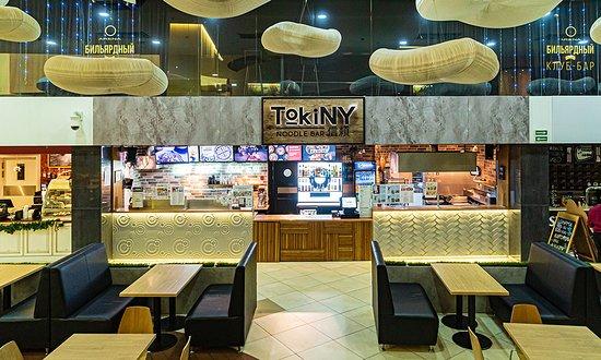 Кафе TokiNY - превью-фото №1