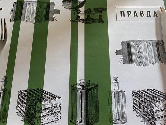 """Гастробар Гастробар """"Правда"""" - превью-фото №1"""