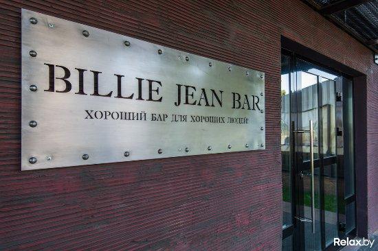 Классический бар Billie Jean Bar - превью-фото №1