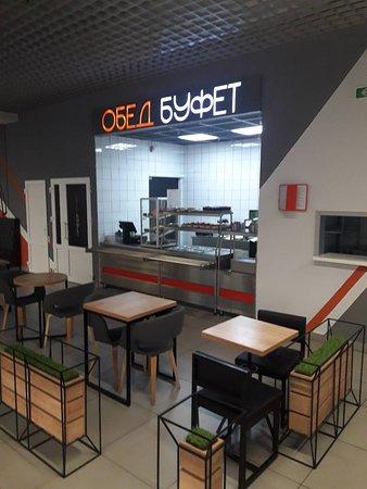 Кафе Обед Буфет - превью-фото №1