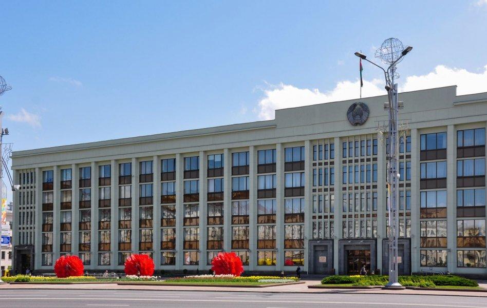 Исполнительный комитет и администрация Минский городской исполнительный комитет - превью-фото №1