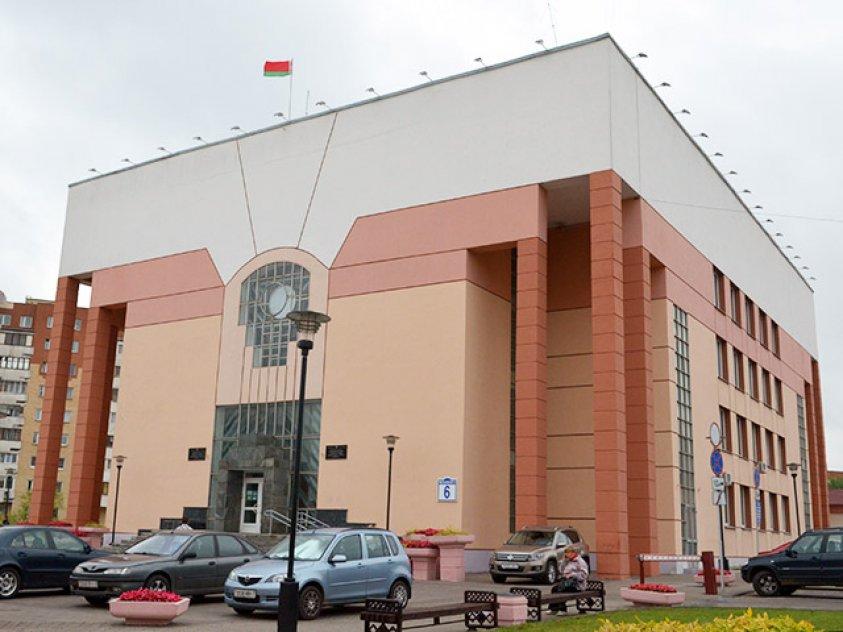 Исполнительный комитет и администрация Администрация Центрального района г. Минска - превью-фото №1