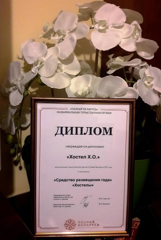 Хостел X.O. - Витебск - фото №3