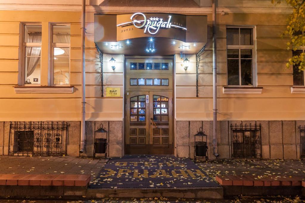 Отель Эридан - фото №2