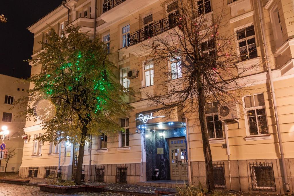Отель Эридан - фото №3