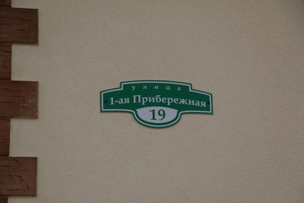 Отель ColiseuM - фото №41