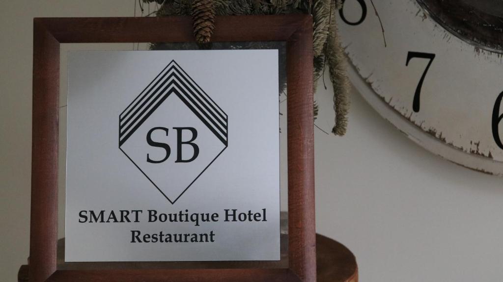 Отель Smart - фото №3