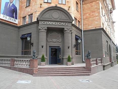 Отель Nezavisimosti,23-CentrCity - фото №40