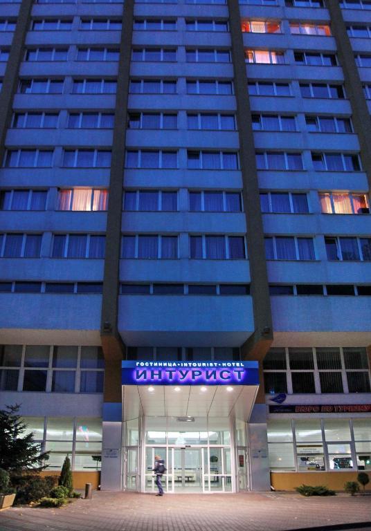 Отель Интурист - фото №41