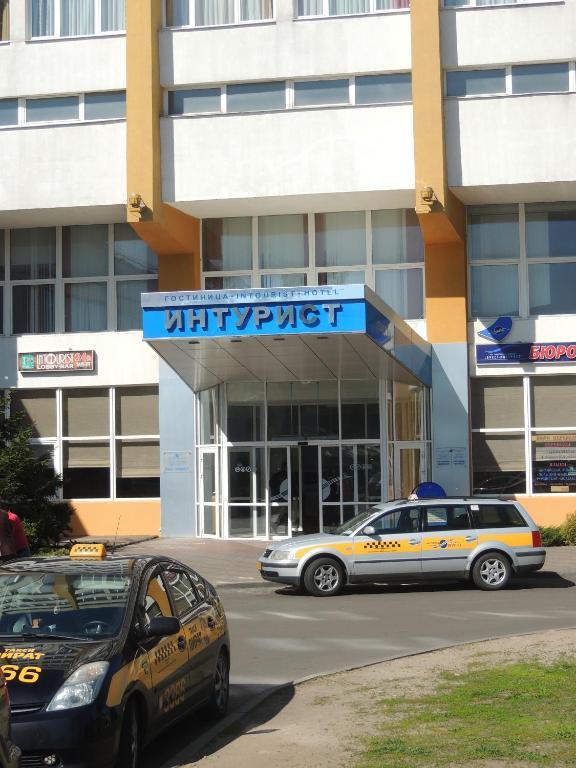 Отель Интурист - фото №36