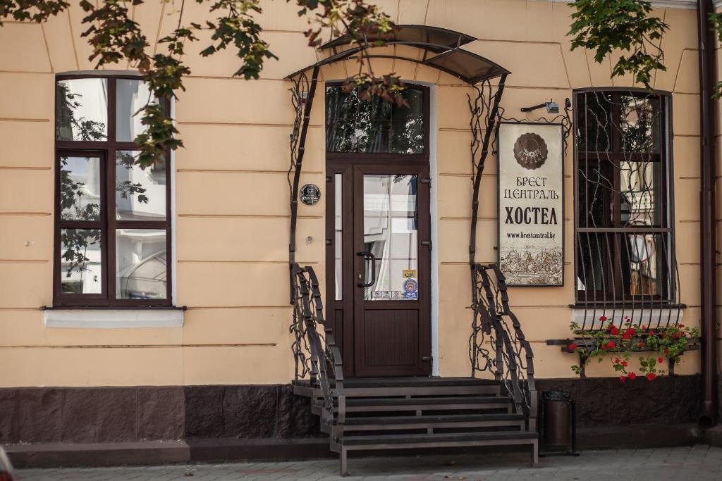 Хостел Brest Central - фото №19