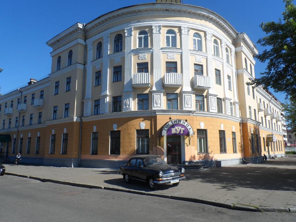 Отель Буг - фото №101