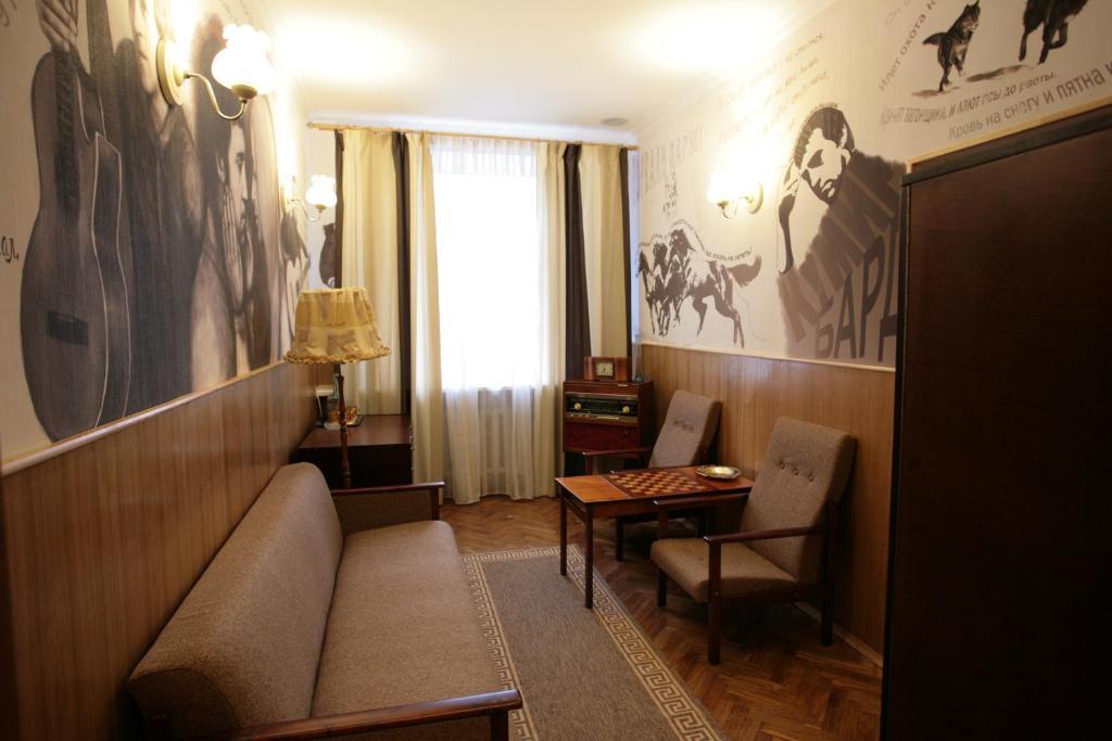 Отель Буг - фото №116