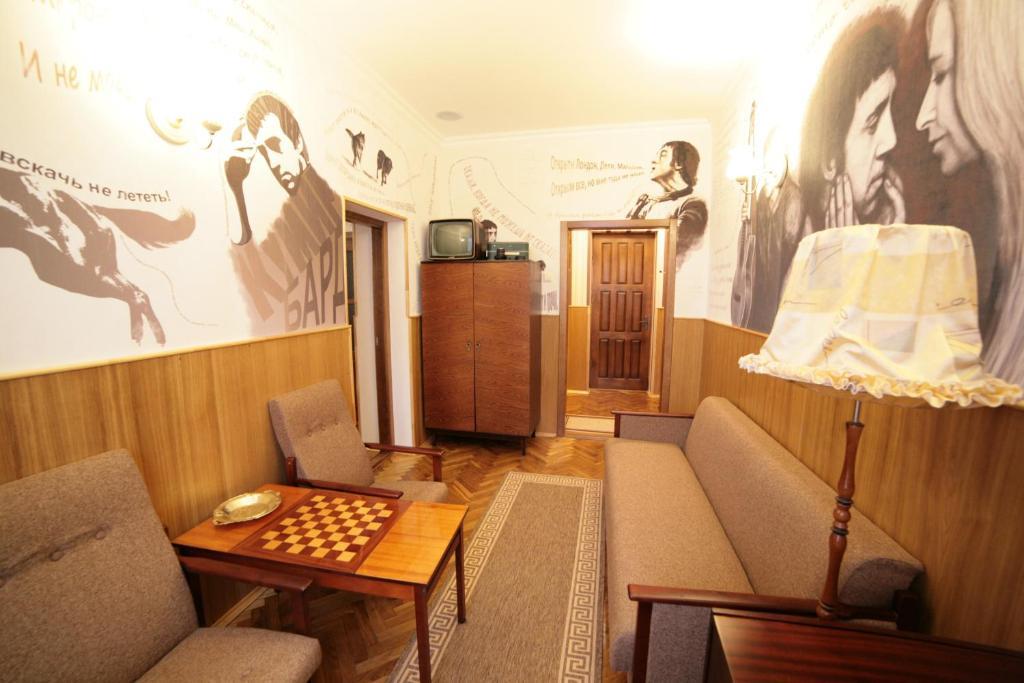 Отель Буг - фото №114