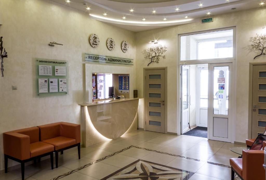 Отель Молодежная - фото №9