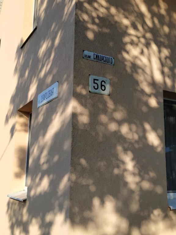 Отель Елена - фото №45