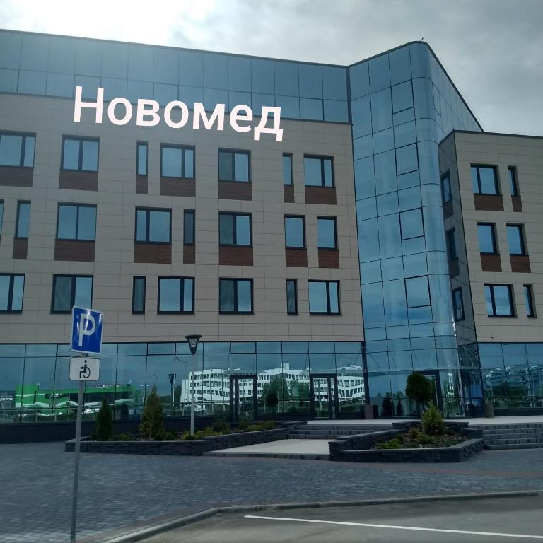 Отель Московская 267 - фото №12