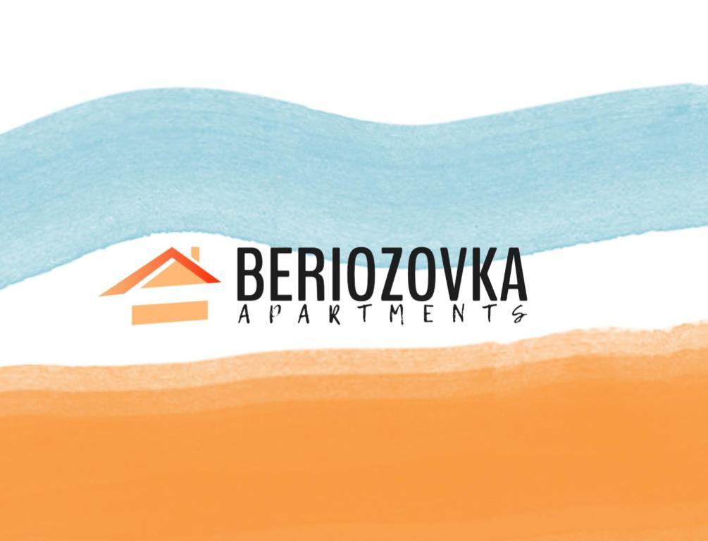 Отель Березовка - фото №35