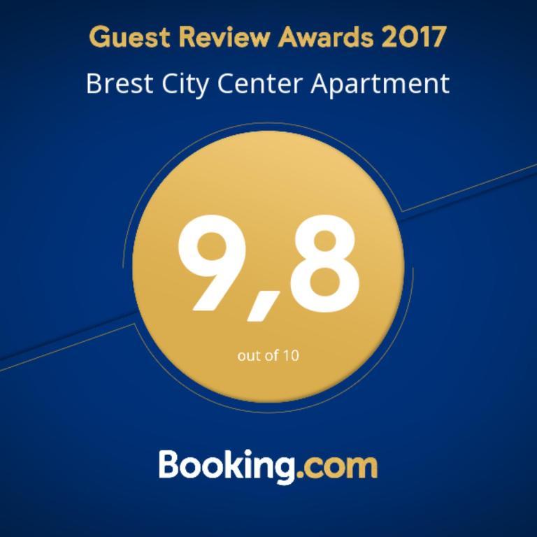 Отель Brest City Center - фото №25