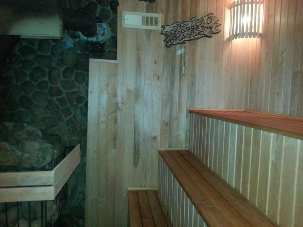 Отель With sauna - фото №11