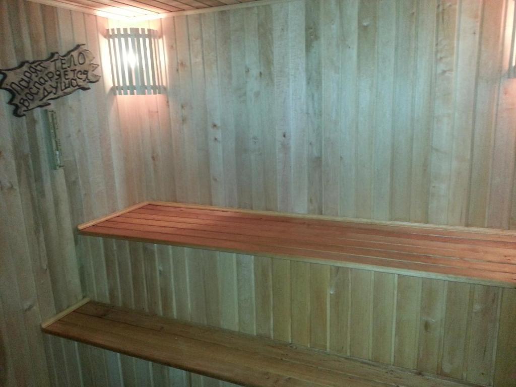 Отель With sauna - фото №10