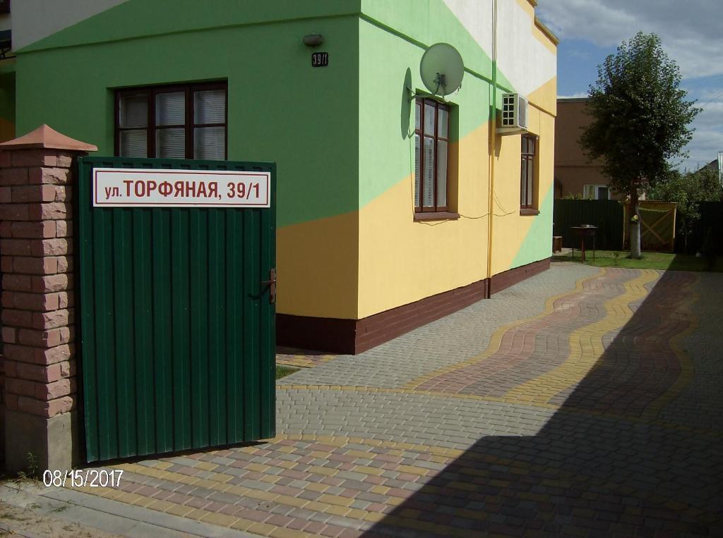 Отель на Торфяной - фото №11