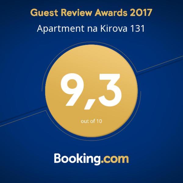 Отель На Кирова 131 - фото №15