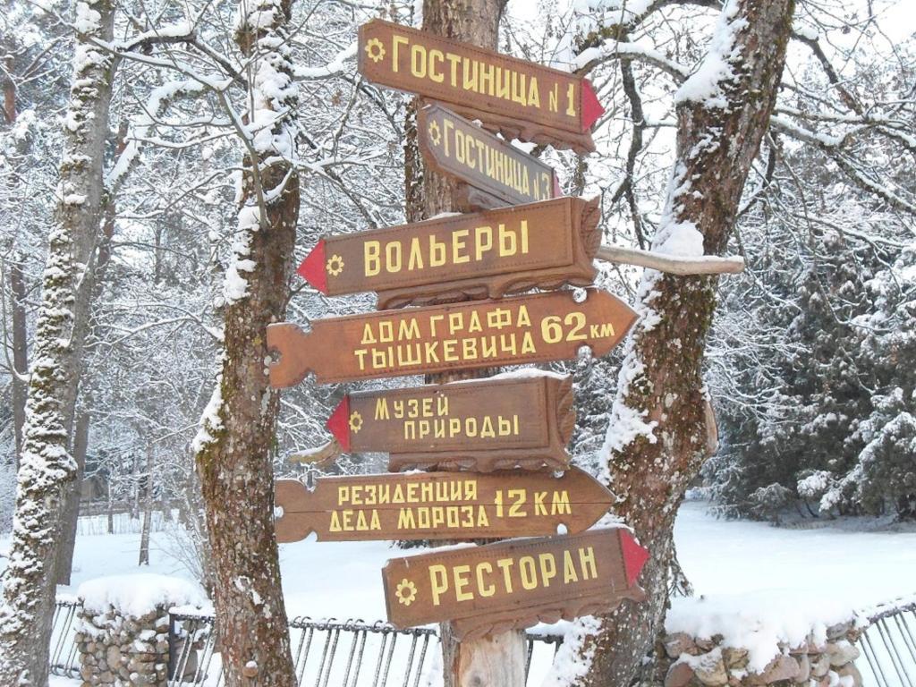 Отель One-Bedroom на Советской - фото №20