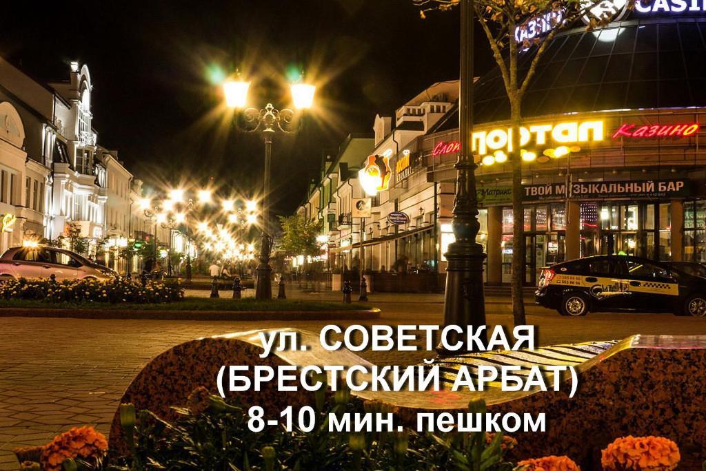 Отель В Центре у Реки - фото №13