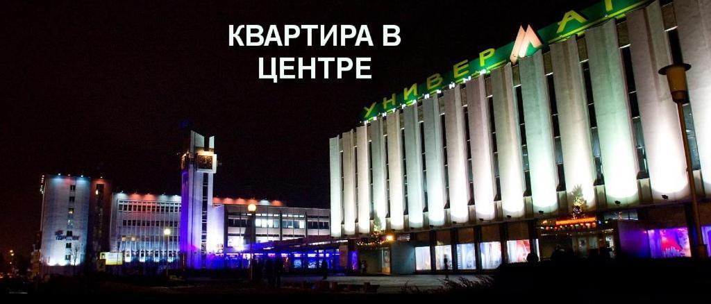 Отель В Центре у Реки - фото №16