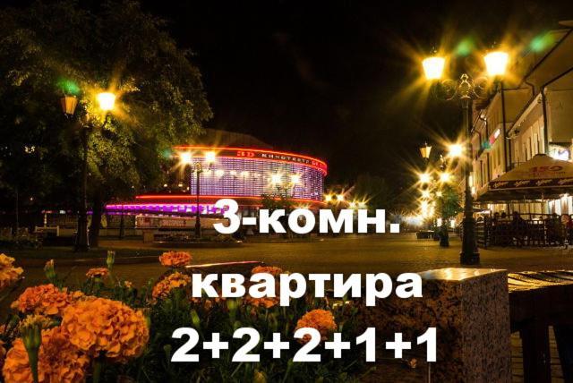 Отель В Центре у Реки - фото №21